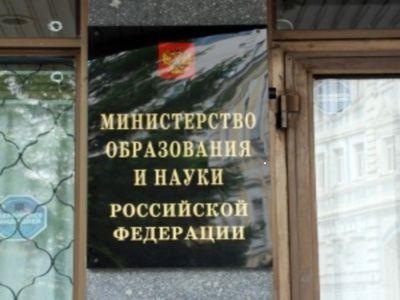 Рособрнадзор лишил лицензии Останкинский университет телевидения ирадиовещания