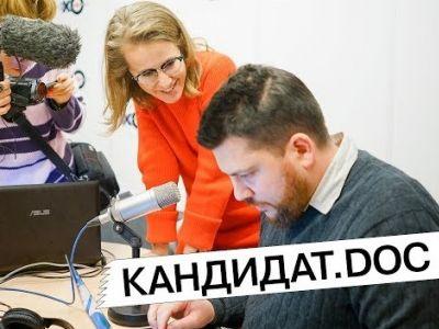 Ксения Собчак, Леонид Волков. Публикуется в yakovenkoigor.blogspot.ru